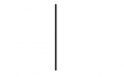 Jak se píše svislá čára? Článek s procvičením